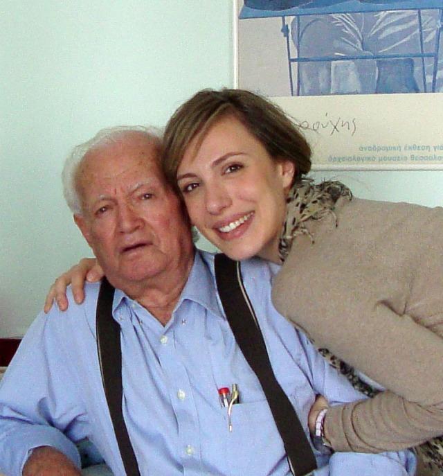 papu y yo