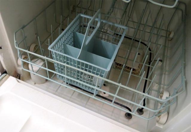 washing ma 3